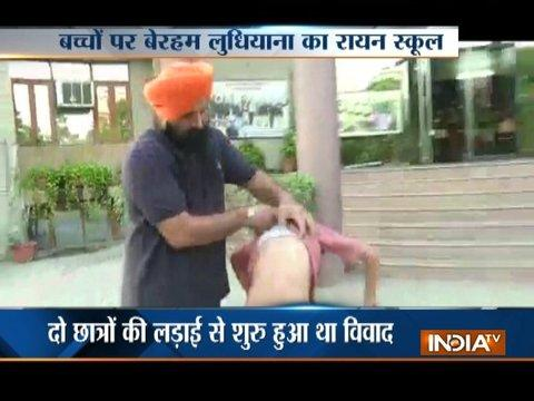 Class 4 student allegedly beaten up by teachers at Ludhiana's Ryan International School