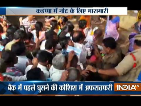 10 News in 10 Minutes | 11th December, 2016