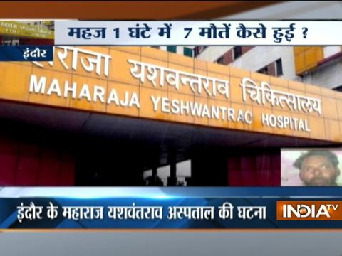 MP: 17 patients killed due to lack of oxygen supply at Govt MY Hospital in