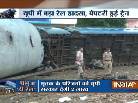 Utkal Express Derailment: Train driver was not informed of 'unofficial' maintenance of track