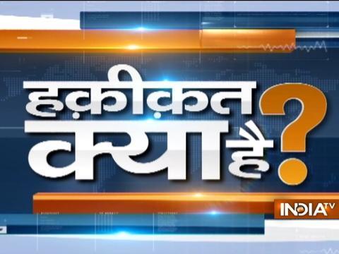 Haqikat Kya Hai: Watch Hafiz Saeed's brother-in-law give live updates on Srinagar encounter