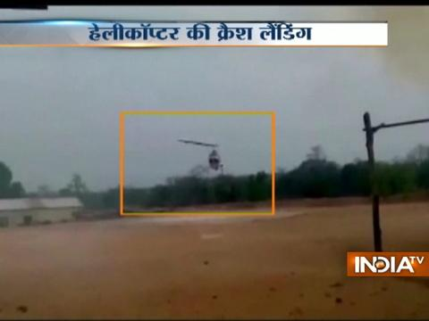 Sukma Attack: Helicopter carrying CoBRA commandos crash lands in Chhattisgarh
