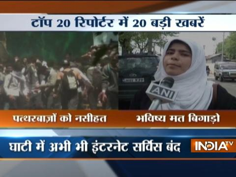 Top 20 Reporter | 24th April, 2017 ( Part 2 ) - India TV
