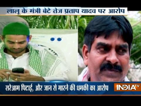 RJD leader alleges of being assaulted by lalu's son Tej Pratap Yadav