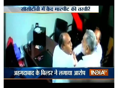 Gujarat: Extortion complaint against BJP MLA Nalin Kotadiya