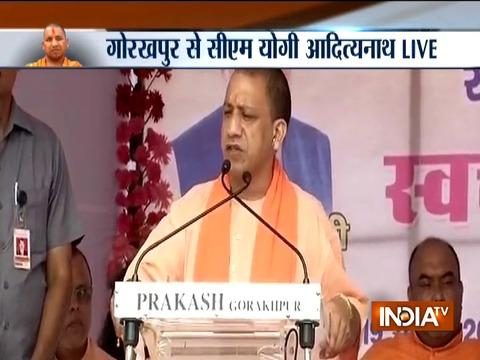 Gorakhpur : CM Yogi address crowd before launch of Clean Uttar Pradesh Mission