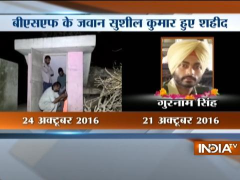 Ankhein Kholo India | 24th October, 2016