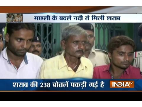 Police busted gang with 238 bottles of liquor in Bihar