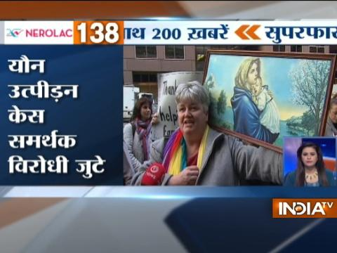 Top International News | 26th July, 2017 | 5:00 PM - India TV