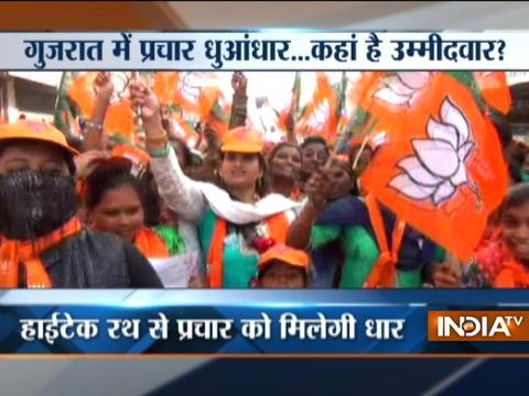 Muslim women extends their support to PM Modi ahead of Gujarat poll