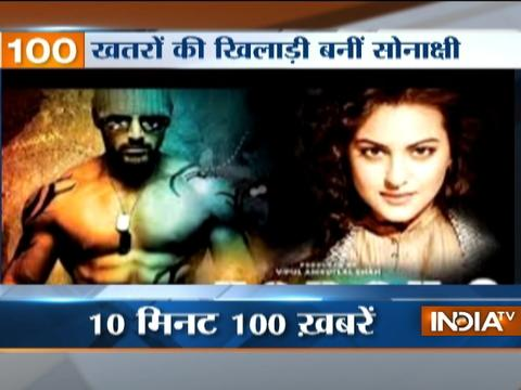 News 100 | 24th October, 2016 ( Part 2 )