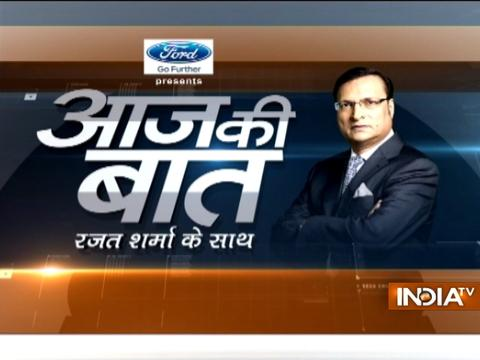 Aaj Ki Baat with Rajat Sharma | 17th May, 2017
