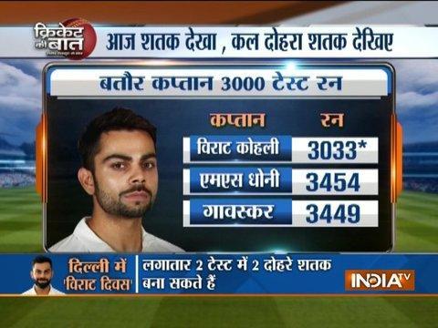 Virat Kohli aims his sixth double ton on Day 2 of 3rd Test against Sri Lanka