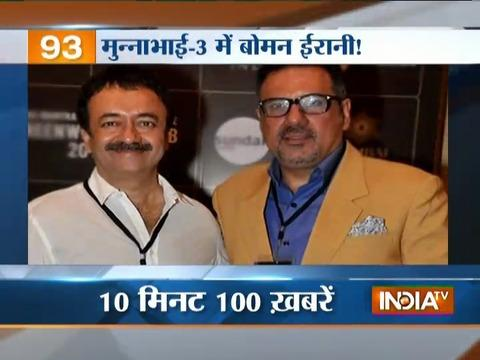 News 100 | 20th March, 2017
