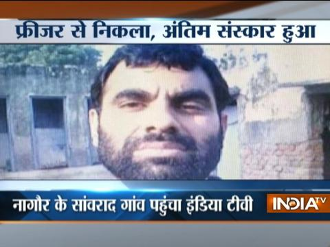 Rajasthan Gangster Anandpal Singh Cremated After Clashes