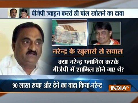 Gujarat Patidar Leader Narendra Patel accuses BJP for offering bribe to join party