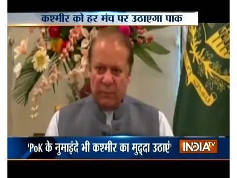 Nawaz Sharif describes Kashmir as 'unfinished agenda' of UN