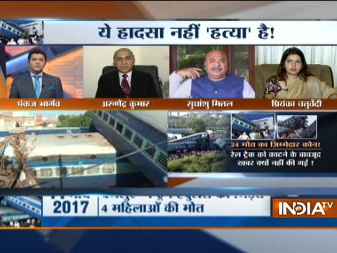 IndiaTV news debate: Who is responsible for Utkal Express train derailment?