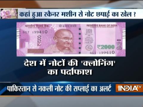 Rajkot police busted fake notes racket