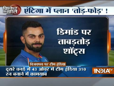 Cricket Ki Baat: Virat's team on fire in West Indies