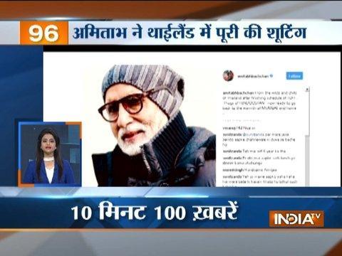 News 100 | 17th December, 2017