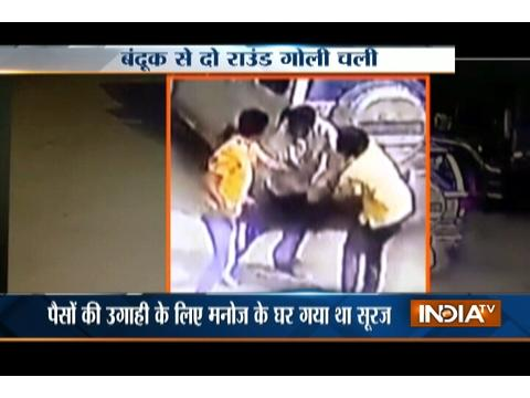 CCTV: Clash between two groups over money issues in Surat