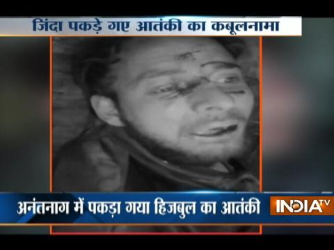 Jammu and Kashmir: Confessional video of terrorist arrested in Anantnag
