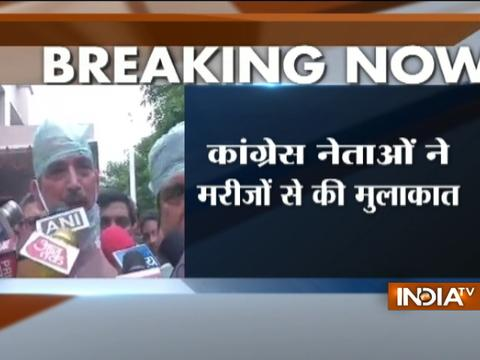 Congress Leader Ghulam Nabi Azad visits Gorakhpur's BRD Hospital