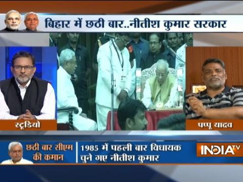 Mega alliance in Bihar could have been saved had Tejashwi Yadav resigned, says Pappu Yadav