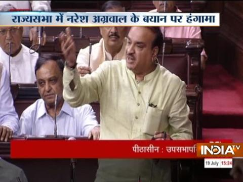 Ruckus in Rajya Sabha after MP Naresh Agrawal's comment on Hindu gods