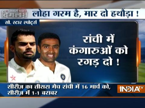 Cricket Ki Baat: Virat has best chance to lead the Series at Dhoni's homeground