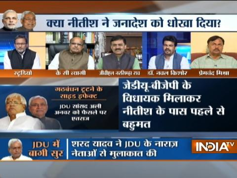 Panel Discussion on India-TV: What made CM Nitish Kumar to form alliance with NDA