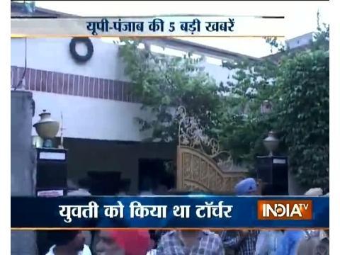 5 Khabarein UP Punjab Ki | 25th July, 2016 - India TV