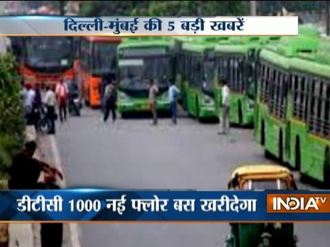 5 Khabarein Delhi Mumbai Ki | 22nd June, 2017