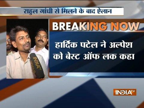 Gujrat polls: Alpesh Thkore will join Congress party