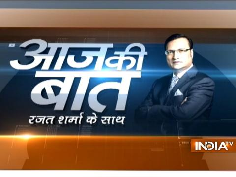Aaj Ki Baat with Rajat Sharma | 18 May, 2017