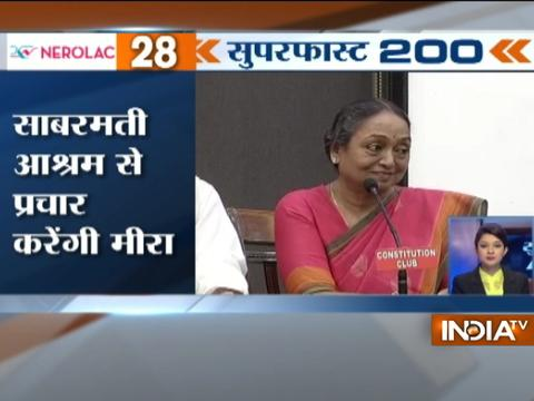 Superfast 200 | 27th June, 2017, 5:00pm ( Part 1 )