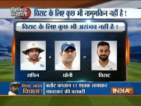 Cricket Ki Baat: Nothing is impossible for Virat Kohli to achieve, says Ravi Shastri