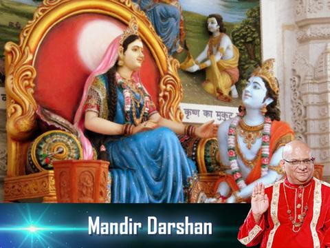Know unknown facts about Mathura's Vrindavan Devi Temple | 23rd November, 2017