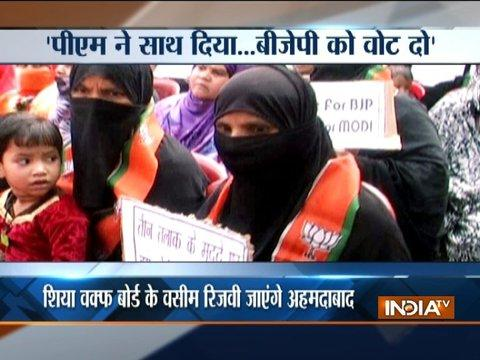 Varanasi: Muslim women urge to vote for BJP in Gujarat polls