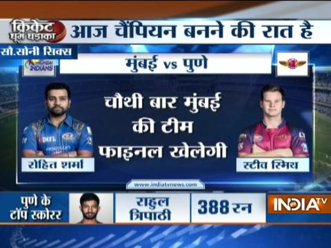 Cricket Ki Baat: Pune want to win IPL-10 for Dhoni