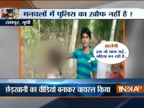 UP Horror: Women molested in broad daylight in Rampur