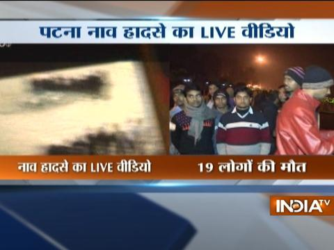 Patna: Death toll rises to 19, Rs 4 lakh each to be given to the kin of the