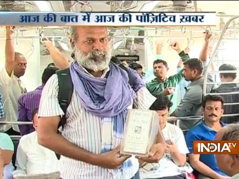 Good News: Professor Sandeep Desai travels in local train, begs to teach