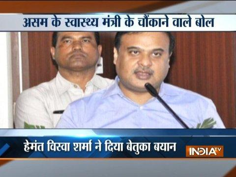 Assam Minister Himanta Sarma says, Cancer is divine justice for sins committed