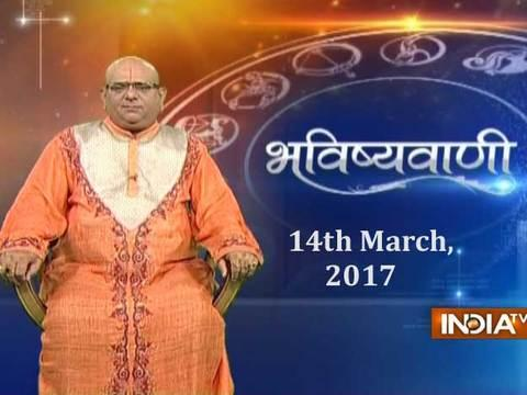 Bhavishyavani | 14th March, 2017
