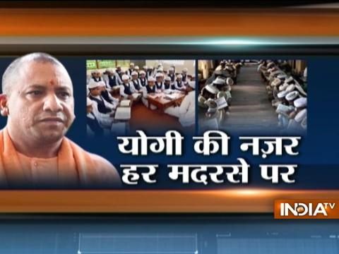 Yogi Adityanath to launch a web portal for UP madarsas to check corruption