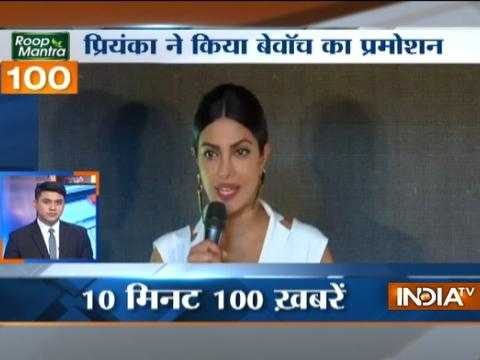 News 100 | 28th April, 2017