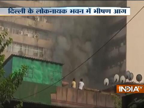 Fire breaks out in Delhi's Lok Nayak Bhawan office complex