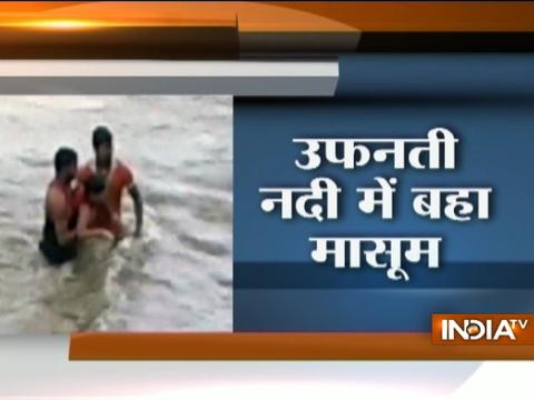 Heavy rains leads to flooding in several states, minor get washted away in flood water in Jharkhand